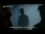 Doctor Who: Christmas Special Prequel: Children in Need 2012 - The Great Detective (Rus Sub) / Великий сыщик (Русские субтитры)