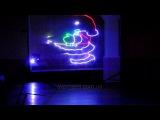 Новогоднее лазерное шоу svproject.com.ua