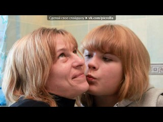 Татьяна буланова и афина женская дружба